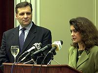 461-2004.jpg